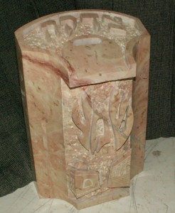 Tzedakah (Charity) Box