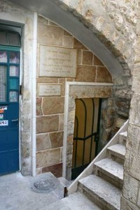 Stone Faced Doorway with Embedded Plaques